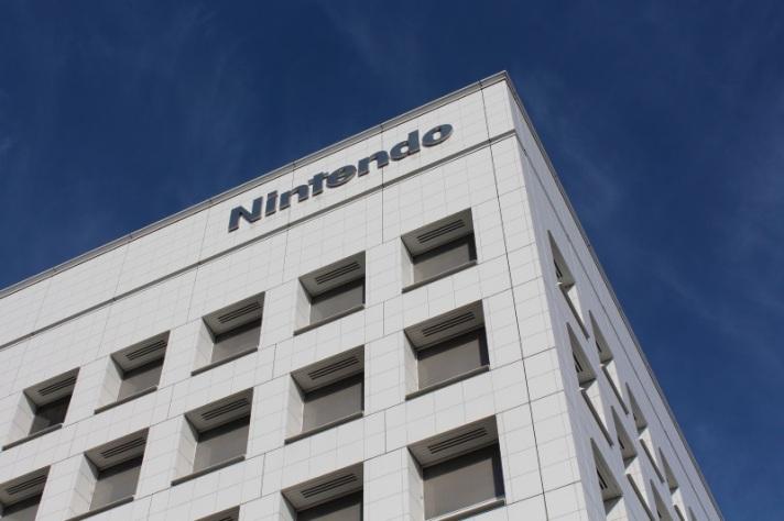 Nintendo Kyoto